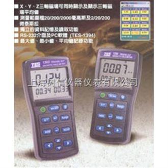 TES-1394中国台湾泰仕TES-1394电磁场强测试仪