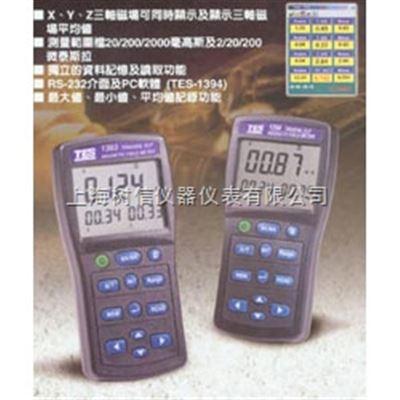 TES-1394台湾泰仕TES-1394电磁场强测试仪