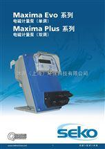 上海市闵行区光华路188号特价促销:赛高Kontrol500溶氧仪工业在线水质分析监控仪