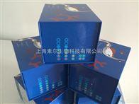 亚1型口蹄疫抗体Elisa检测试剂盒(猪/牛/羊)