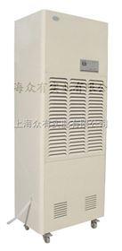 CFZ-7安徽合肥除湿机