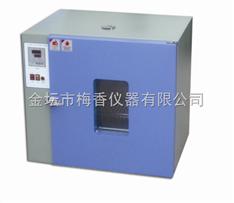 恒温鼓风干燥箱梅香干燥箱系列