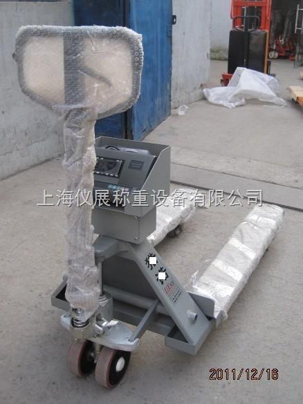 手動液壓叉車電子稱廠家報價,寧波1.5噸移動叉車秤