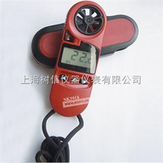 美国NK5918(NK3000风速气象测定仪
