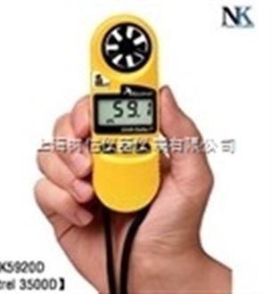 美国NK5920(NK3500)风速仪