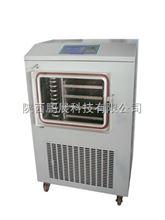 RT-5-30F方仓式(原位)普通型真空冷冻干燥机
