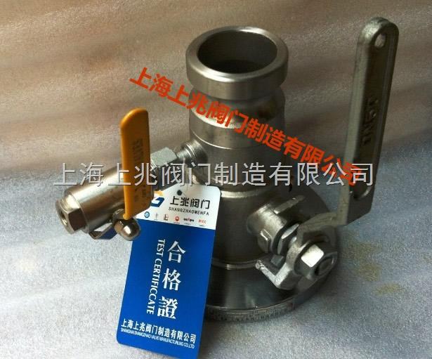 CQA-25槽车球阀/上海上兆槽车球阀