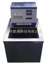 SC/ZC系列恒温水浴|超级恒温槽|智能恒温循环槽