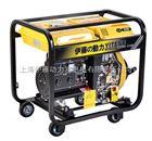 伊藤3KW柴油发电机