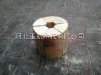 生产 管托 垫木 木块 橡塑管托玉航厂家