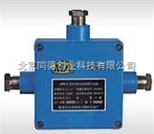 MK-JHH-3矿用本安型接线盒MK-JHH-3