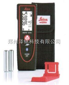 D110徠卡口袋式激光測距儀