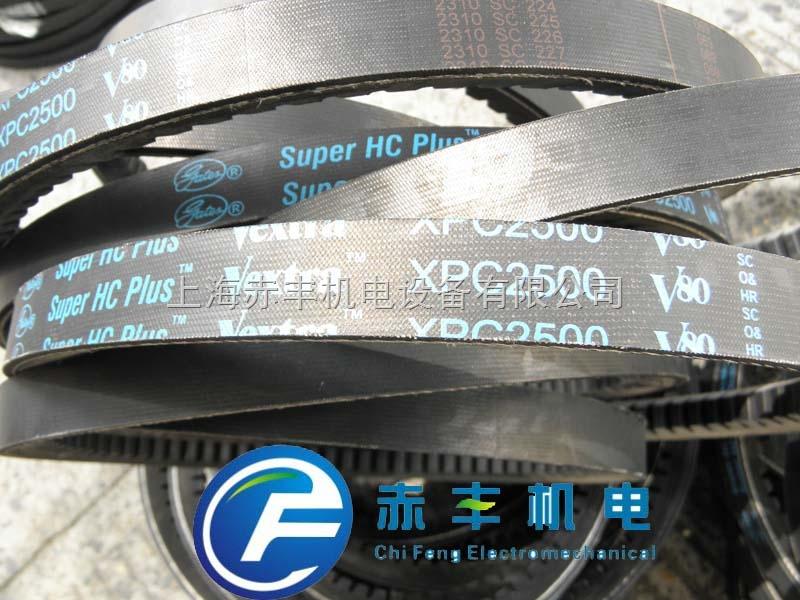 防静电三角带XPC3150带齿皮带XPC3150