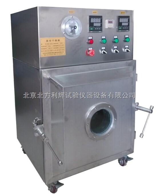 DZF-6055S水循环真空干燥仪器