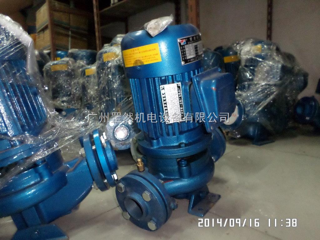 家用抽水机 增压泵 离心泵