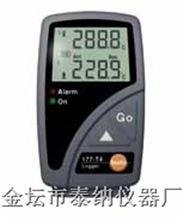 TESTO177温度记录仪