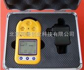 TC-BX80-Ex便携式可燃气体检测仪 TC-BX80-Ex
