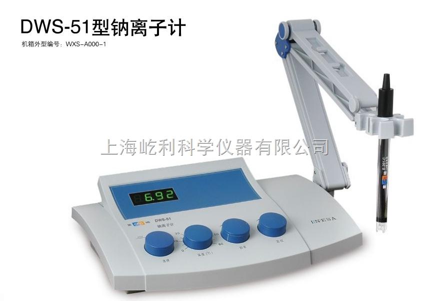 上海儀電 雷磁 鈉離子濃度計
