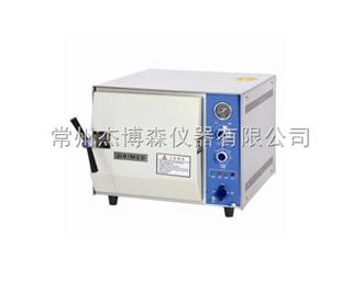 TM-XA20J台式蒸汽灭菌器