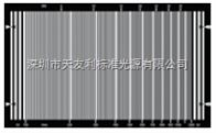 TE231愛莎測試卡esser test chart