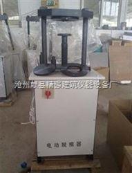 HB-Ⅱ型液压电动脱模器
