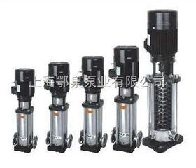 CDLF立式多级不锈钢冲压泵