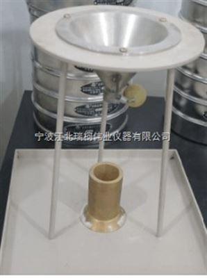 黑碳化硅段砂堆積密度儀,粒度砂堆積密度測定儀,剛玉堆積密度測定儀