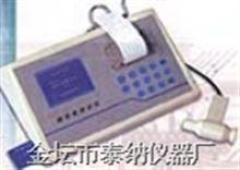 FGC-A+肺功能测试仪