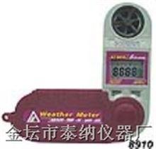 TN-AZ8910TN五合一大气压力表