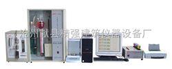 RF-DN208型电脑全自动多元素分析仪