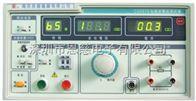 CS2678CS2678接地电阻测试仪CS-2678接地电阻计 南京长盛 特价