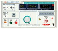 CS6001南京长盛CS6001直流多路耐压测试仪 CS6001数显耐压测试仪