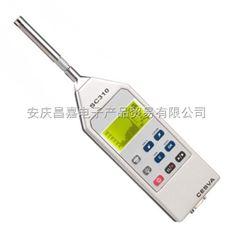 SC310实时频谱分析仪、23dB-140dB、USB、蓝牙、猫传输