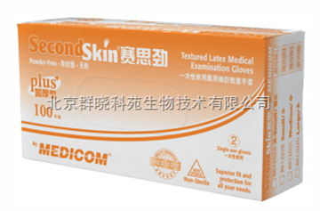 1202A/B/C/D一次性医用橡胶检查手套(加厚型)--Medicom麦迪康