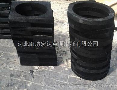 保冷木块-保冷管托-防震管托