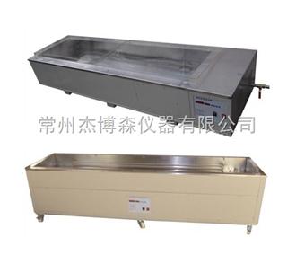 HHD系列大型恒温水槽