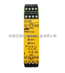 PNOZelog安全继电器特点及型号