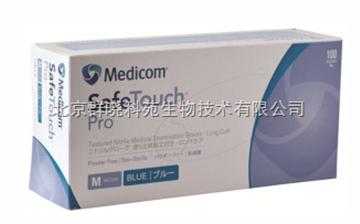 1130A/B/C/D加厚一次性丁腈手套(耐用型)---Medicom麦迪康