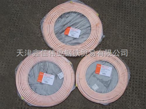 武威脱脂紫铜管,包塑紫铜管价格