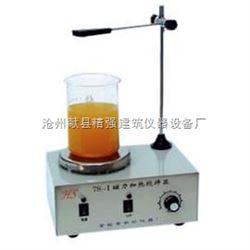 单向磁力加热搅拌器