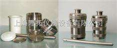 聚四氟乙烯内杯/加工LTG-30消解罐内杯