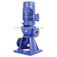 LW型立式排污泵