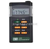 台湾泰仕TES-1333太阳能检测仪TES1333泰仕TES太阳能量计