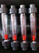 PVC塑料转子流量计规格