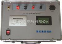 ZGY-0510直流电阻快速测试仪