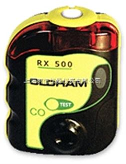 美国英思科Rx500毒气检测仪