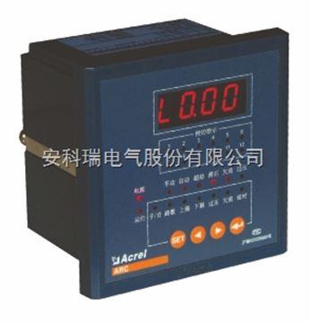 ARC-6/J功率因數自動補償控製器