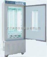 HXY73-SPX-100生化培养箱