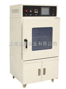 订制10pa以下烤箱400度高温充氮真空烘箱