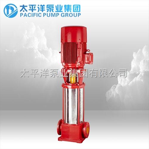 XBD-GDL管道消防泵